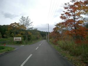 Cimg2483